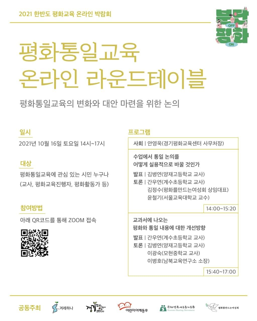 KakaoTalk_20211001_092931902.jpg