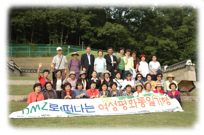http://new.ymcakorea.org/peaceon